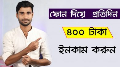 Technology Bangla LTD,featurepoints,feature points,earning website,online earning website,best earning website,best online earning website,part time job,work from home job,online job,online job website